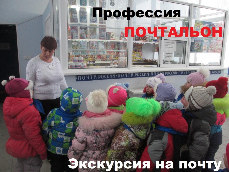 Фото почтальона с ребёнком